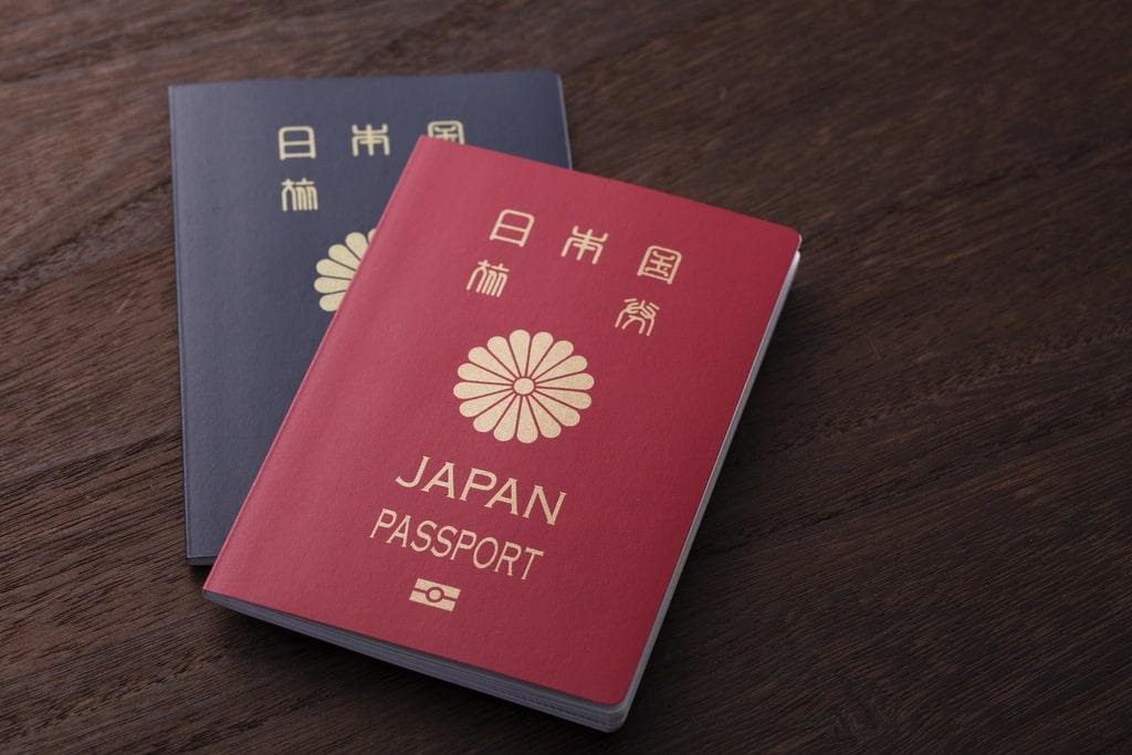 変更 パスポート 住所 兵庫県旅券事務所