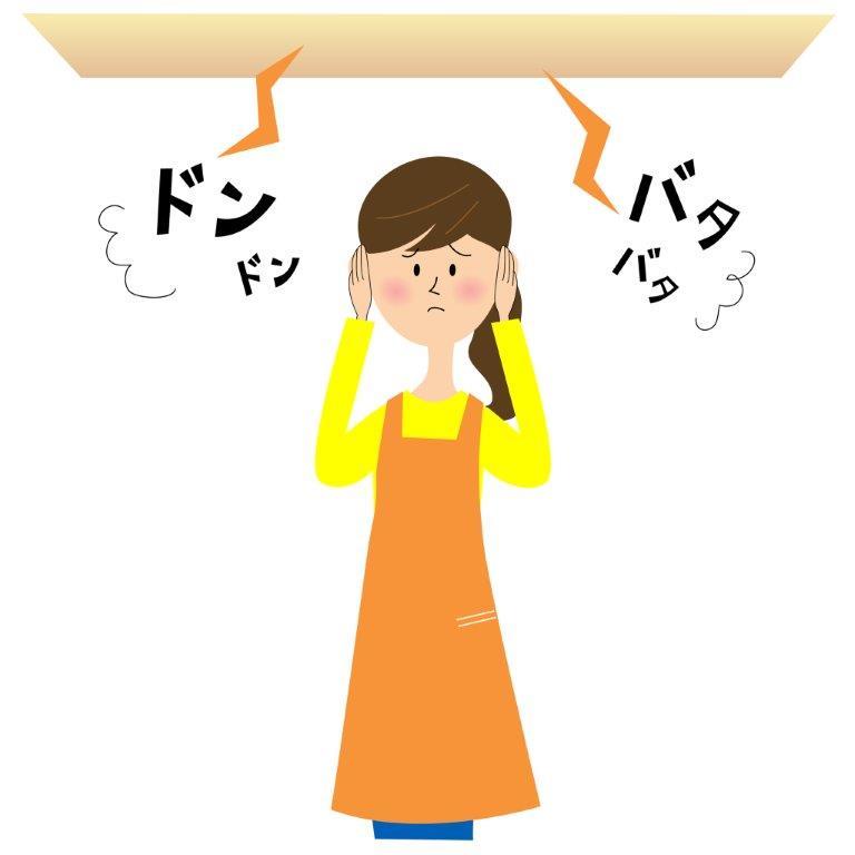 ・騒音問題