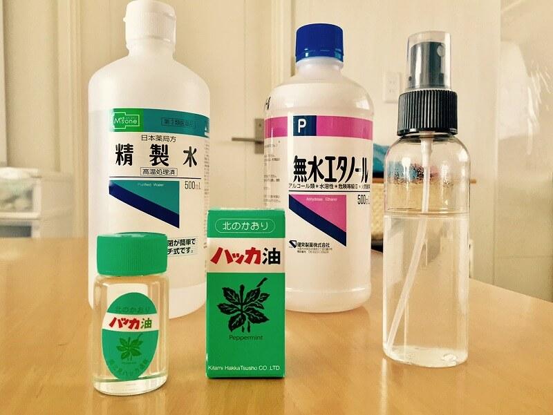 油 効能 ハッカ 元皮膚科看護師が教える!ハッカ油のオススメ活用法3つと注意点