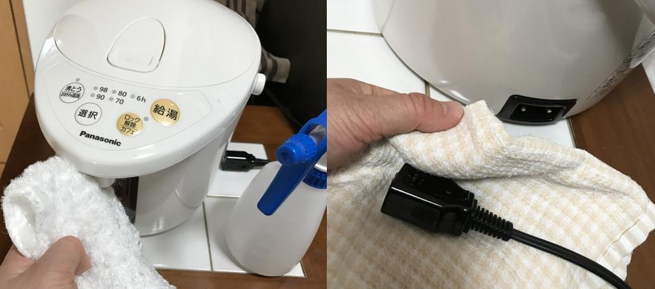 電気ポットの掃除5ステップ