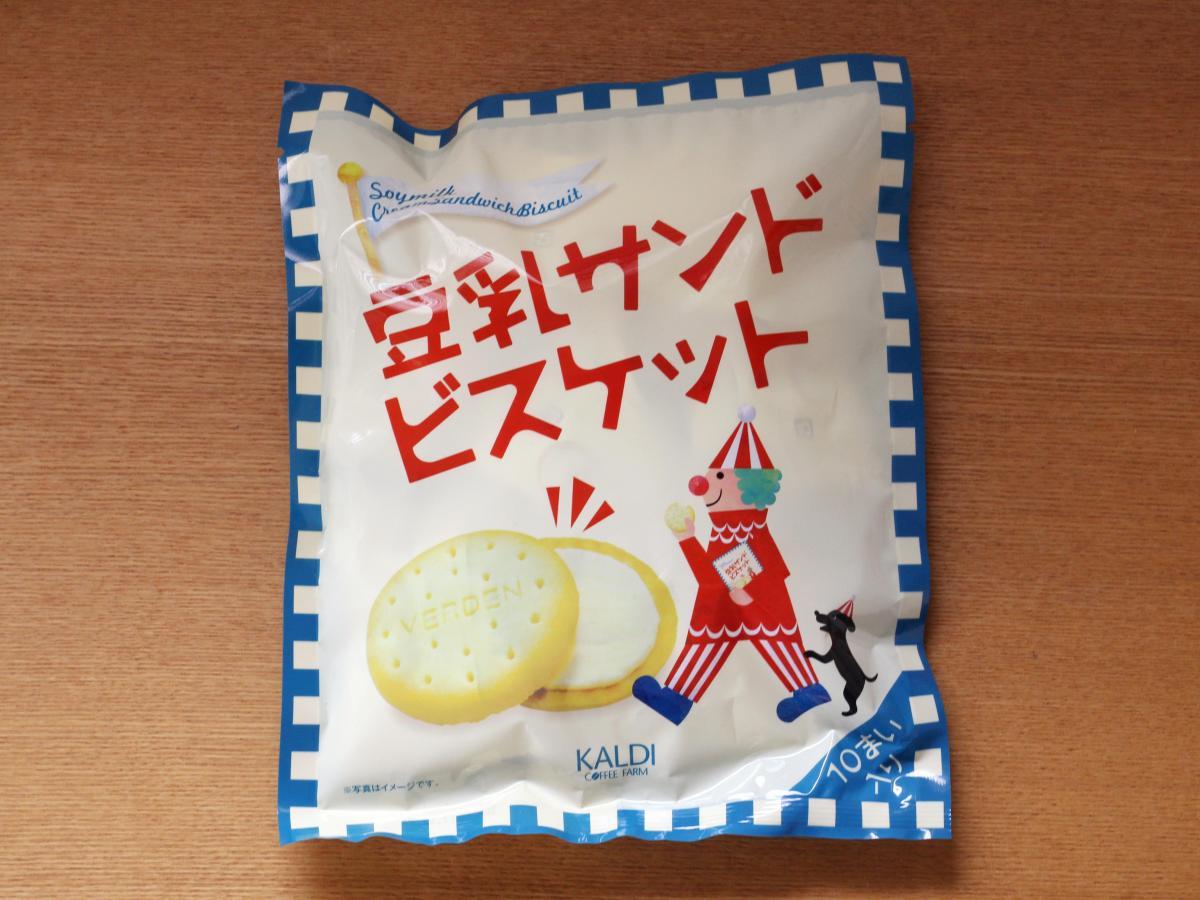 5.豆乳サンドビスケット