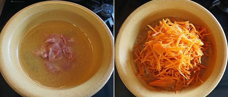 鶏肉を入れる前に味噌で味付け。味噌味のだし汁で材料を煮ます